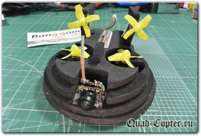 Набор для сборки радиоуправляемого судна на воздушной подушке