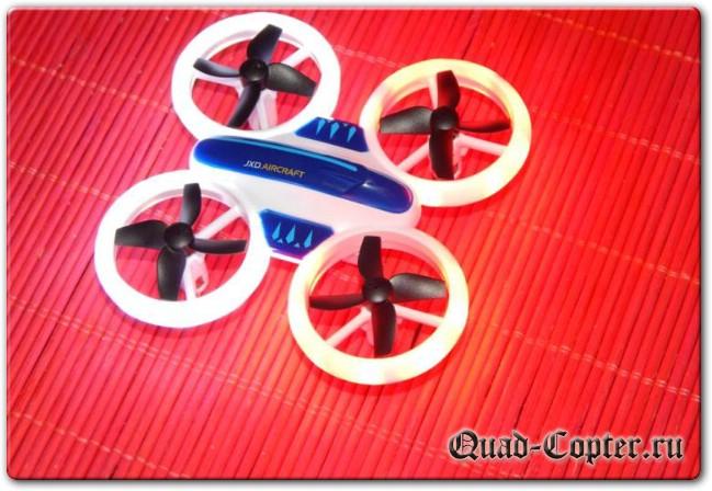 JXD 532 квадрокоптер для круглосуточных полетов