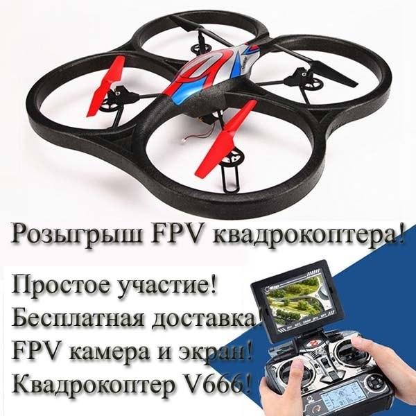 Квадрокоптеры статьи посмотреть шнур андроид mavic