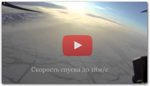 Квадрокоптер 3522м высоты Quadcopter altitude record