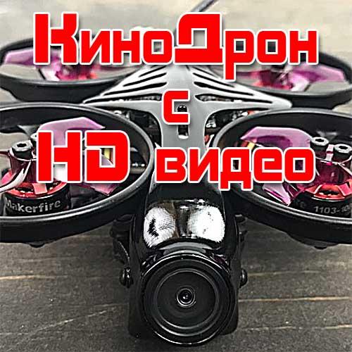 Armor 855 HD V2