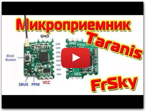 Обзор 2.4G 8CH D8 Mini FrSky Compatible Receiver With PWM PPM SBUS Output