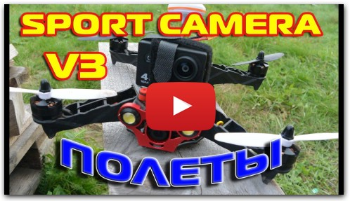 V3 4K WiFi Sport Camera 16MP on Eachine Racer 250