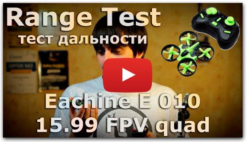 $15.99 micro quad Eachine E010 FPV range test