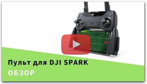 Купить dji goggles для селфидрона в находка сменная батарея combo в домашних условиях