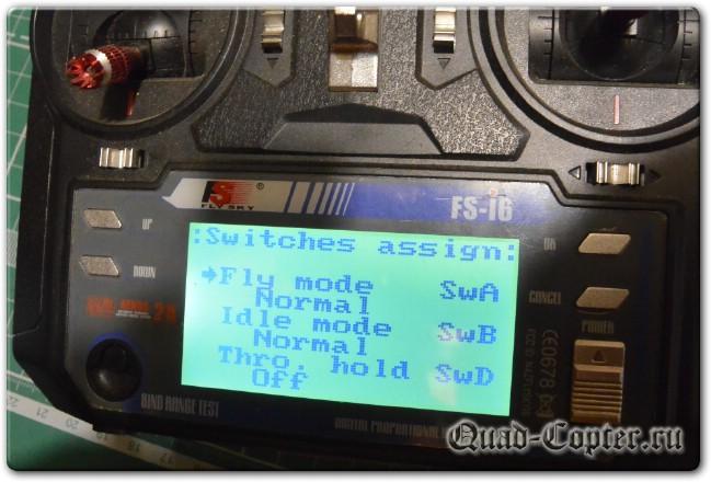 Обзор: пульт управления FlySky i6
