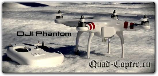 Как летать на квадрокоптере зимой в снег