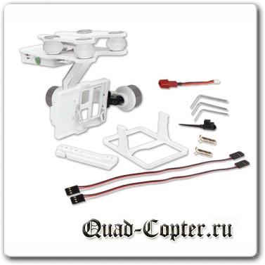 Дешевый подвес для камеры на квадрокоптер