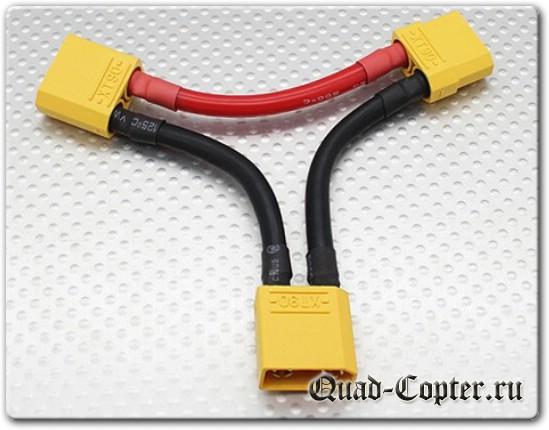 Подключить 2 аккумулятора к квадрокоптеру change battery для диджиай mavic