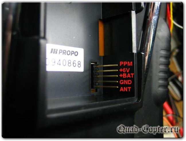 Аппаратура радиоуправления Taranis внешний модуль