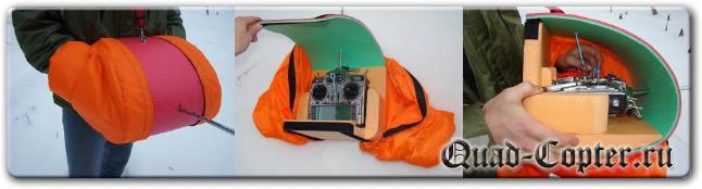 Самодельная защита для пульта управления квадрокоптером