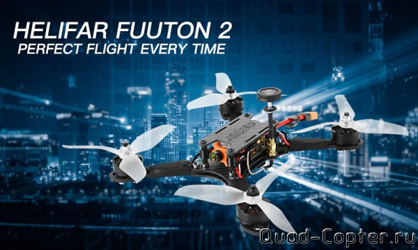 Helifar FUUTON 2 Brushless Remote Control FPV Racing Drone